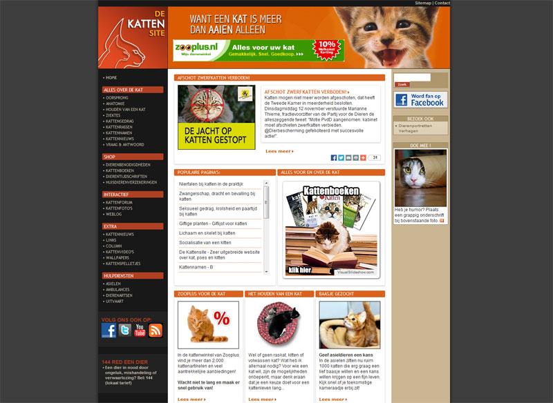 Kattensite